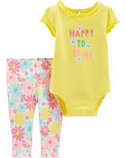 2-Piece Floral Bodysuit Pant Set, , hi-res