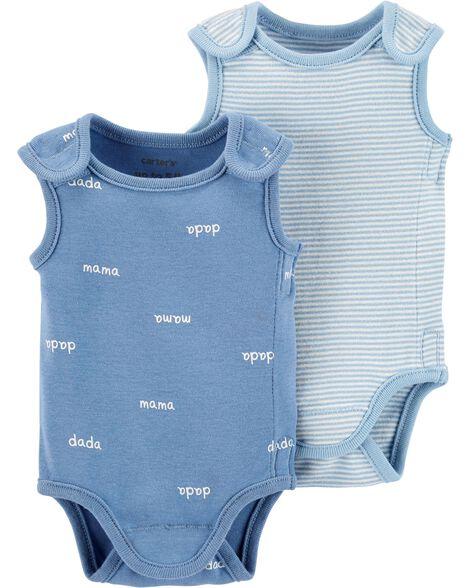 Emballage de 2 cache-couches à collectionner pour bébés prématurés