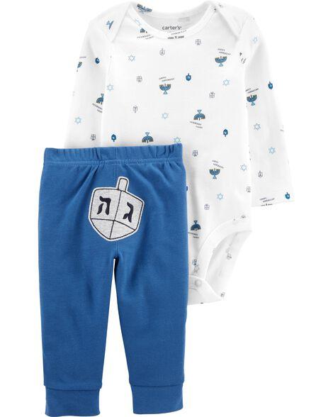 2-Piece Hanukkah Bodysuit Pant Set
