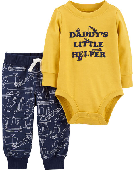 2-Piece Construction Bodysuit Pant Set