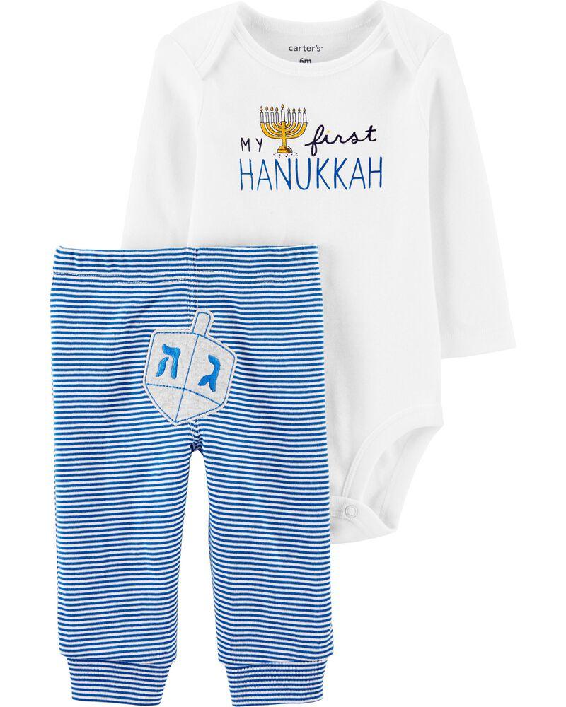 Ensemble 2 pièces cache-couche et pantalon Hanukkah  , , hi-res