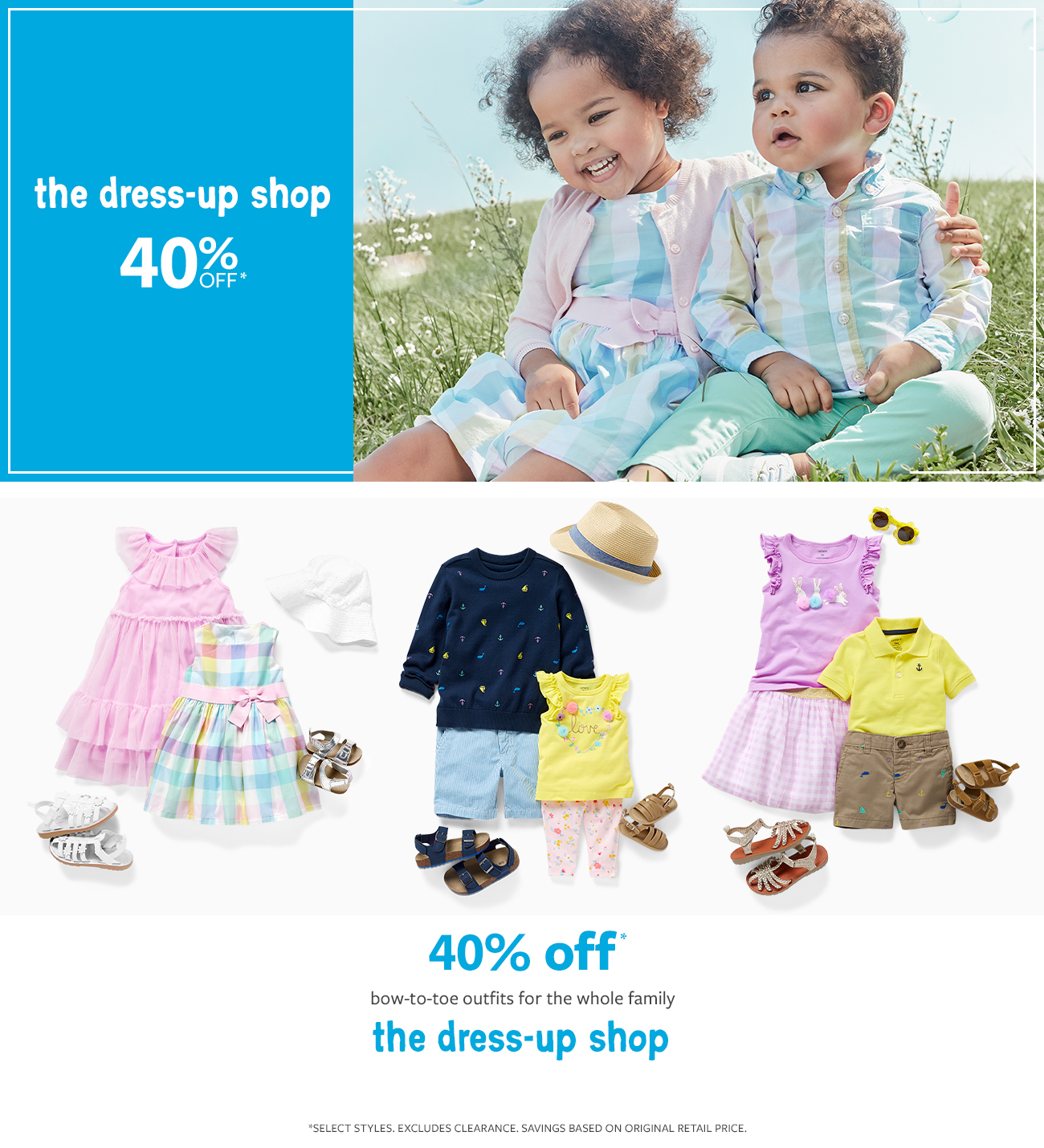 the dress-up shop 40% off