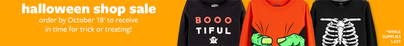 THE HALLOWEEN SHOP | order by October 18* to receive in time for trick or treating!