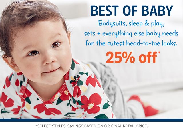best of baby 25% off
