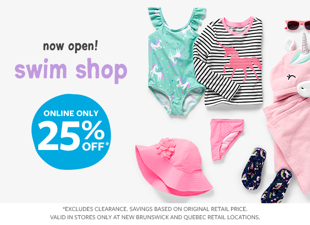 now open! swim shop online only 25% off