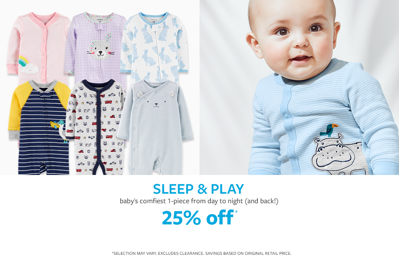 sleep and play | baby's comfiest 1-piece from day to night (and back!) | 25% off*