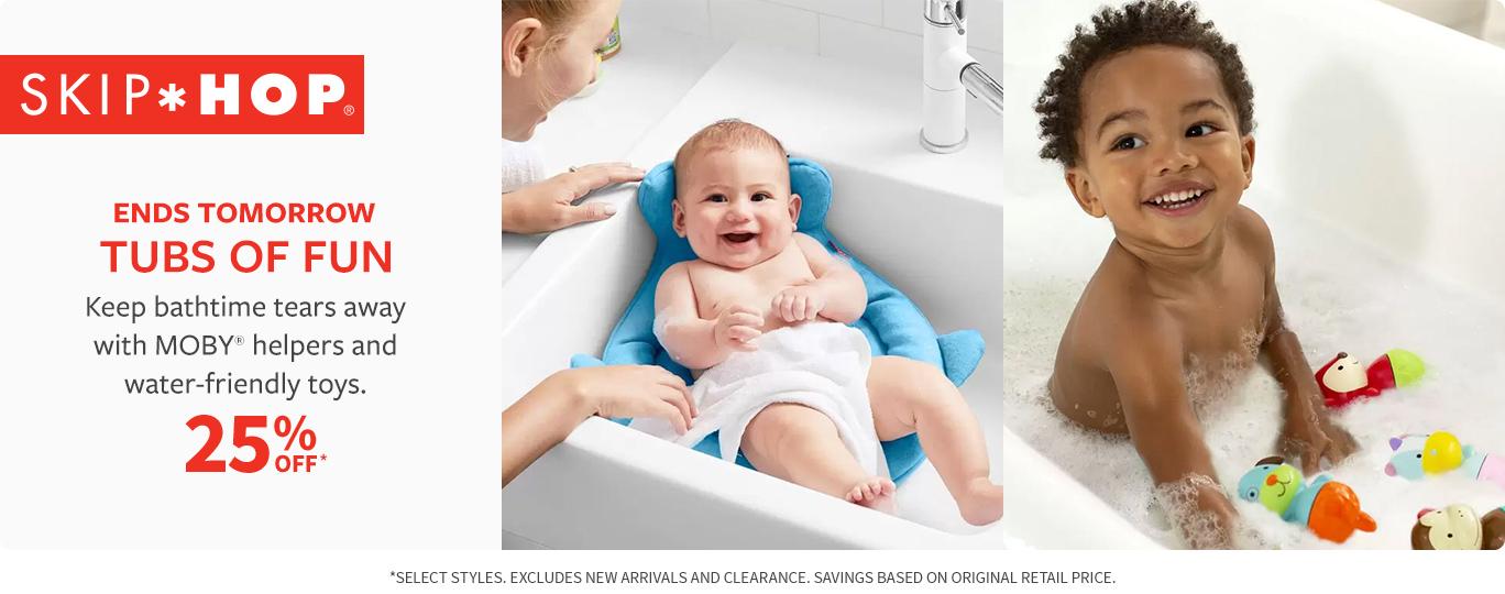 skiphop bath | 25% 0ff*